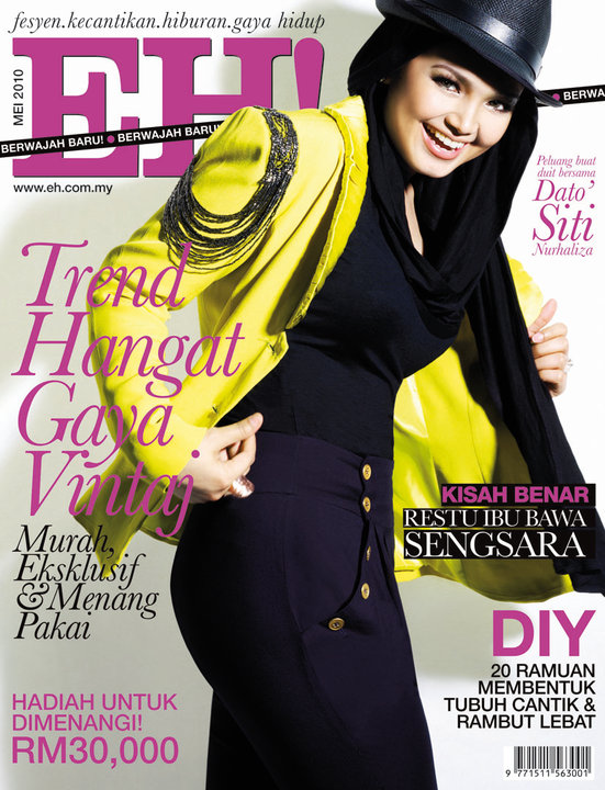 Siti Nurhaliza on the cover of EH! Mei 2010